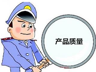 上海工商抽检网售剃须刀样品 不合格率超四成
