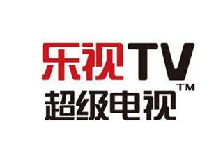 传腾讯京东等投资新乐视智家,乐视电视将复活?