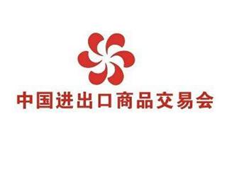 盘点2018广交会:最受瞩目的5大保鲜黑利发国际