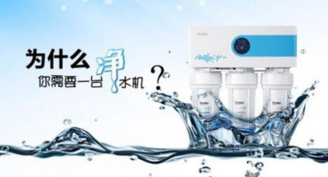 净水器怎么选?超滤、纳滤、RO反渗透了解一下
