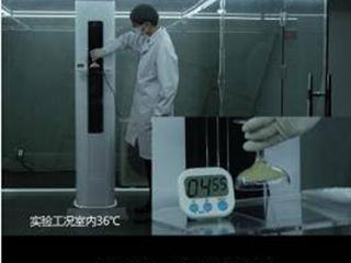 统帅空调制冷制热创行业最快速度:10秒10度