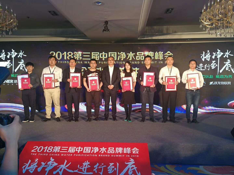 九阳利发国际再获殊荣:中国利发国际10强企业