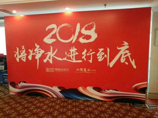 """第三届中国净水品牌峰会:九阳被授予""""中国净水10强企业"""""""