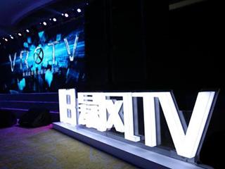 暴风TV2017收入大增45% :仍未摆脱硬件亏损
