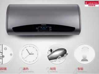 阿里斯顿电热水器六倍增容满足更多沐浴需求