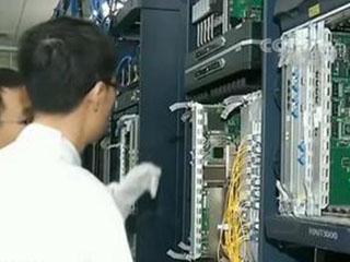 我国芯片产业取得长足进步 约为全球增速5倍