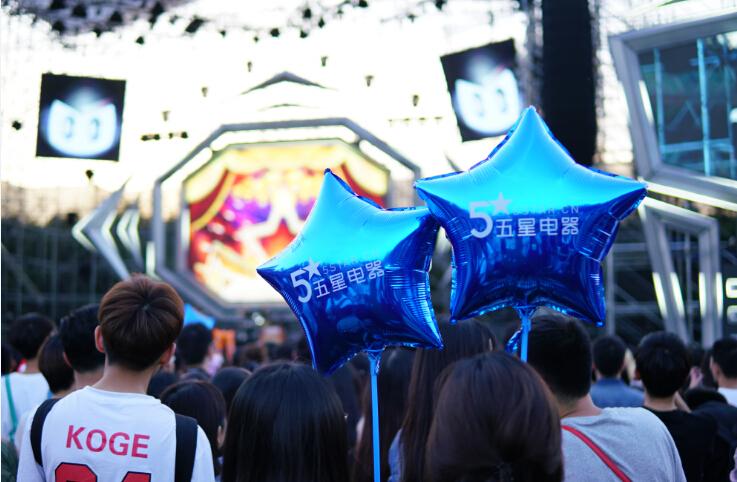 同年轻,20岁五星电器连续五年赞助本土音乐节咪豆