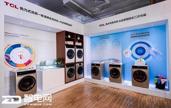 TCL冰洗牵手内马尔背后:深化品牌年轻国际化