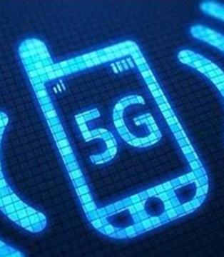 2019年下半年投产首批5G手机