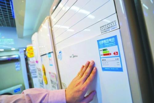 五一空调销售旺季 那些值得买?