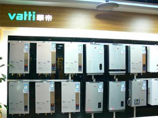 刘国庆:热水器千亿规模可期 华帝闯关高端市场