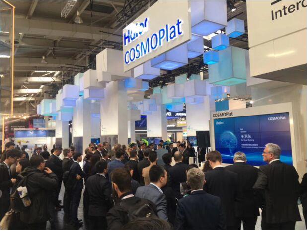 汉诺威展COSMOPlat全球首发三大类技术成果助力中国工业互联网自主创新