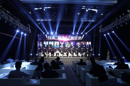 2018年量子点显示产业论坛在京召开