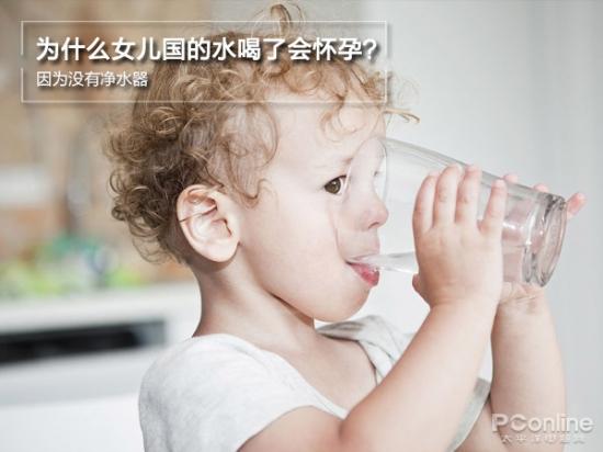 我们处于什么样的饮水环境?选购净水设备需要注意什么?