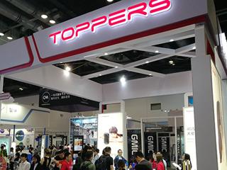 产品渠道品牌三驾马车齐发力 TOPPERS智能领地布局加速