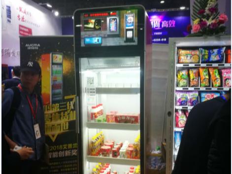 澳柯玛出展智慧零售展第三代AI智能柜盛大发布