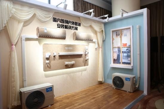 美的空调首推管槽安装全面提升服务质量