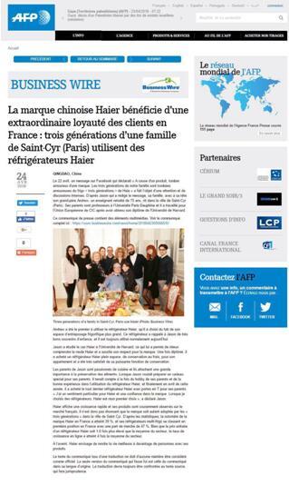 """海尔在欧洲:法国""""三代同堂""""用户折射中国家电海外创牌模板"""