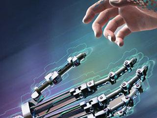 欧盟将出台系列政策推动人工智能发展
