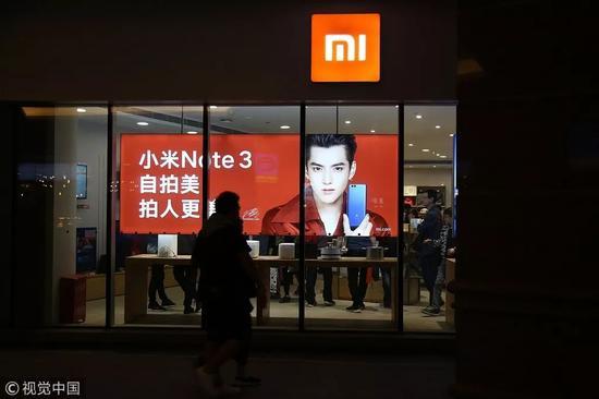 2018年3月31日,北京,小米之家 / 视觉中国