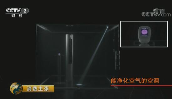 """全国42家电视台报道关注 海尔""""洗空气""""空调"""