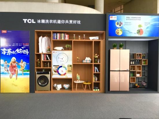 TCL冰箱 深度创新合作  构建产品与话剧的强关联场景融合