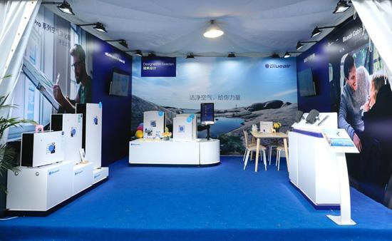 Blueair携全线产品整装亮相北京1