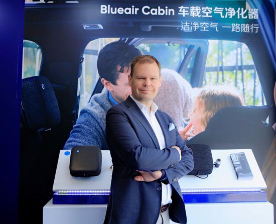 Blueair-Cabin-Air总裁兼首席执行官Daniel-Hagstrom亮相北京