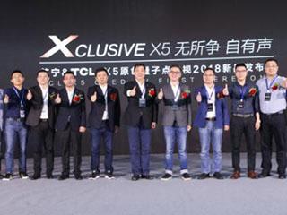 80%新品首发在苏宁 这次迎来TCL X5量子点新品