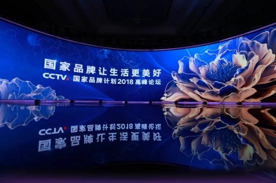 海尔集团总裁周云杰:颠覆式创新是中国创造之魂