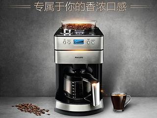 夏乏瞌睡觉不足,一杯咖啡帮你瞬间状态在线