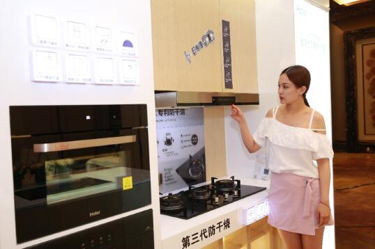 4项发明破厨房开放顽疾 海尔展示高端成套厨电