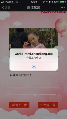 C:\Users\Administrator\Desktop\微信图片_20180510225956.jpg