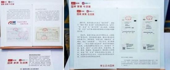 两组相隔17年的发票,见证中国消费者消费自信的提升