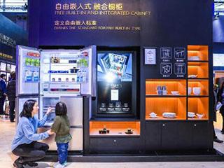 卡萨帝冰箱占据万元以上全价位段市场第一