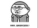 日本三洋止亏、美国GE利润翻倍,秘密武器是?