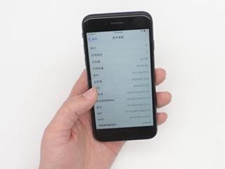 国人厉害了:全球首台1TB容量iPhone要来了