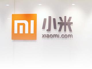 小米成印尼第二大手机品牌:同比增长1455%