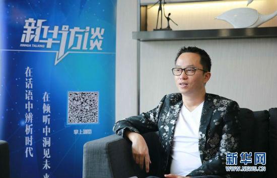 华帝潘叶江:智能制造助力民族品牌登上世界舞台