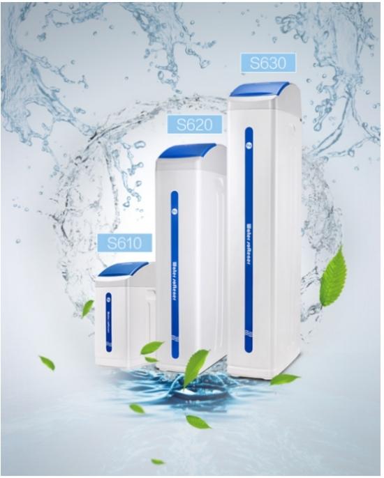 碧水源全屋净水解决方案助力打造家庭健康饮水