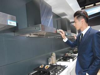 厨电业进入增速换挡期 寻找新增长机会