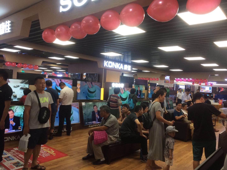 年中大促来袭 苏宁易购4000多门店开启518团购日