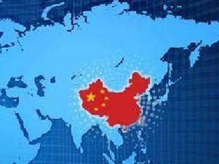 家电巨头海外业绩大幅增长 国际市场存在感加强