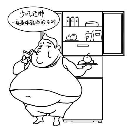 营养不良也会导致肥胖?体重飙升原因可能是选错了冰箱