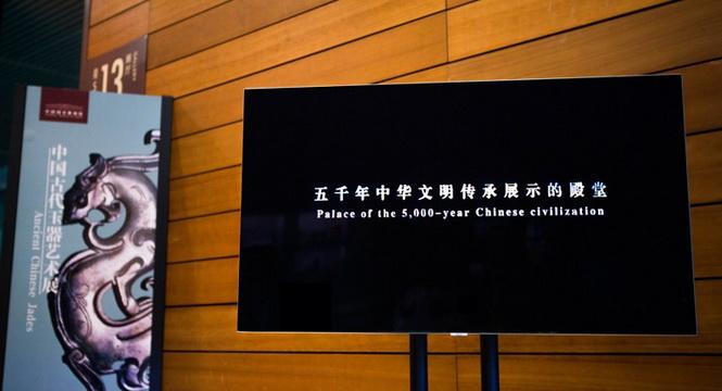 科技邂逅典藏 三星电视进驻国博护航文化传承