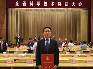 2017山东省科学技术奖公布:国网、海尔领跑大奖榜