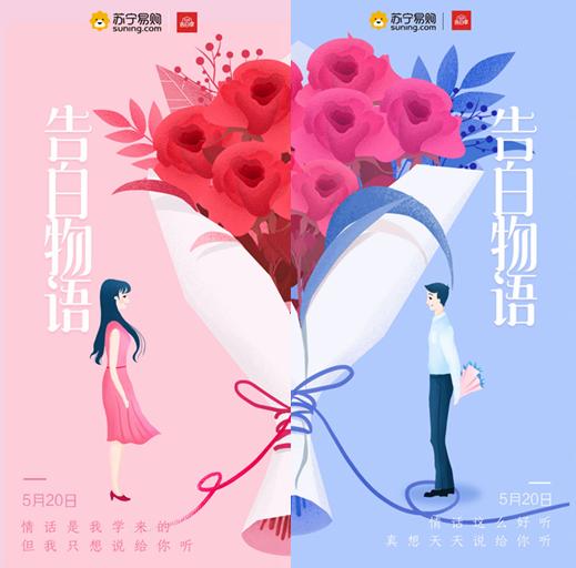 520偶像效应凸显 鹿晗代言微单冲苏宁数码榜首
