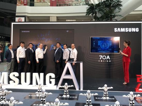三星携手京东发布AI足彩导航70A 人工智能更进一步