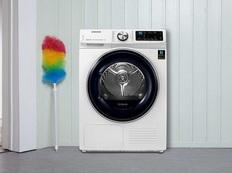 三星高效杀菌干衣机 打造健康安心新生活