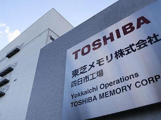 东芝闪存业务出售获批 计划下周完成交易